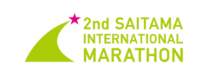 2nd Saitama International Marathon 2016