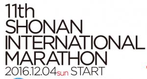 shonan_2016_logo