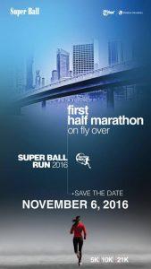 Super Ball Run 2016