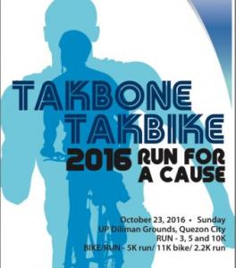 takebone_2016_logo