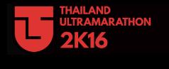 Thailand Ultramarathon 2K16 (TU100 The Beast) – 2016