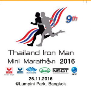 Thailand Iron Man Mini Marathon 2016