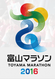toyoma_2016_logo