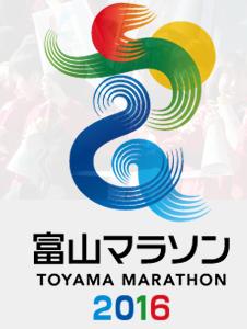 Toyama Marathon 2016