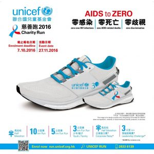 Unicef Charity Run 2016