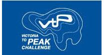 Victoria To Peak Challenge 2016
