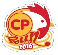 CP Fund Run 2016