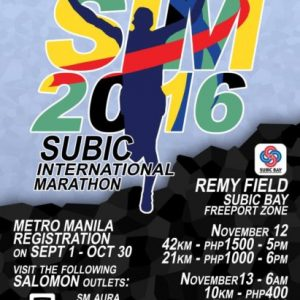 Subic International Marathon 2016 (21 km and 42 km)