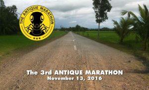 The 3rd Antique Marathon 2016