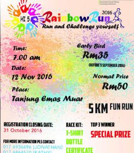 Hi5 Rainbow Run 2016