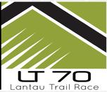 Salomon LT 70 Lantau Trail Race 2016