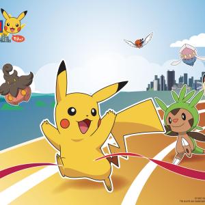 Pokémon Run 2016 (Hong Kong – Fun Run)