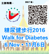 Walk for Diabetes 2016
