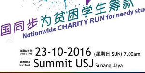 Yayasan Humanistik Charity Run 2016