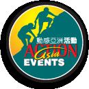 Asian Skyrunning Championship 2016