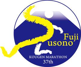Fuji Susono Half Marathon 2017