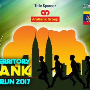 AMBANK City Day Run 2017