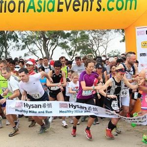 HYSAN Healthy Hike & Run 2017