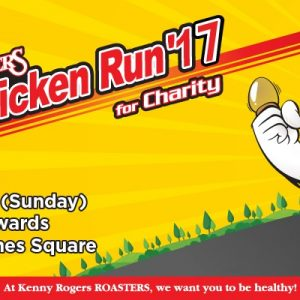 KRR Kenny Rogers Roasters Chicken Run 2017
