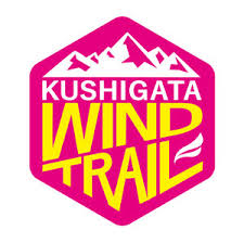 Kushigata Wind Trail 2017