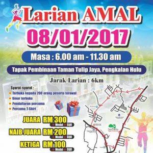 Larian Amal 2017