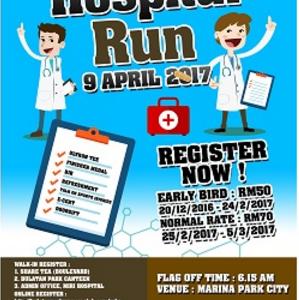 Miri Hospital Run 2017