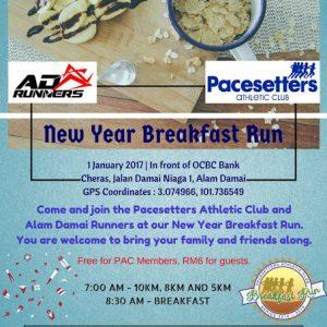 New Year Breakfast Run 2017