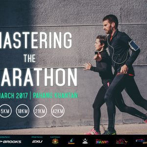 Pahang International Marathon 2017