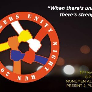 Rangers Unity Night Run 2017