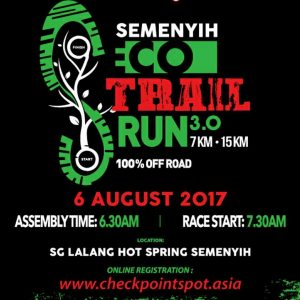 Semenyih Eco Trail Run 3.0 2017