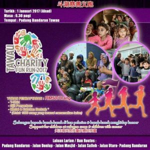 Tawau Charity FUN RUN 2017