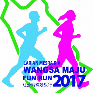 Wangsa Maju Fun Run 2017