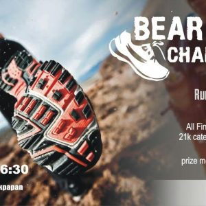 Bear Trail Challenge II 2017