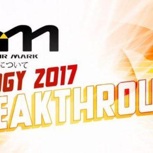 OYM (On Your Mark) Trilogy 2017 Leg 1