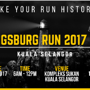 Altingsburg Run 2017
