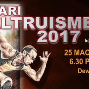 Larian Amal Hari Altruisme 2017