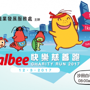 Calbee Run for Happiness 2017
