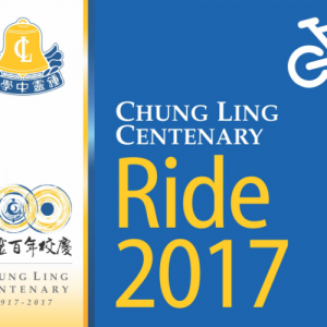 Chung Ling Centenary Ride 2017