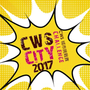 CWS City Challenge 2017 Kowloon