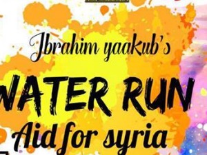 Brahim Yaakub Water Run 2017