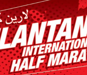 Kelantan International Half Marathon 2017