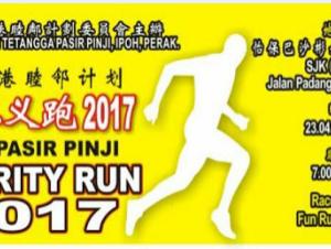 KRT Pasir Pinji Charity Run 2017
