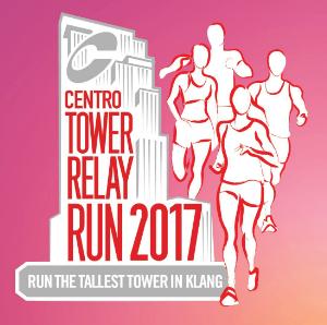 Centro Tower Relay Run 2017