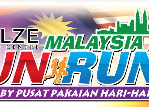 DPULZE Malaysia Day Fun Run 2017