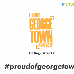 I Love Georgetown 2017