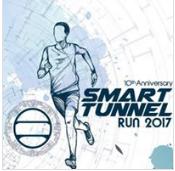 SMART Tunnel Run 2017