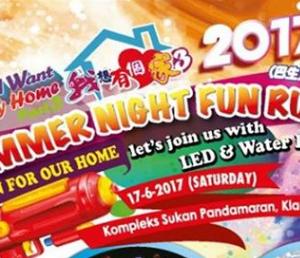 Summer Night Fun Run 2017