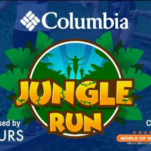 Columbia Jungle Run 2017