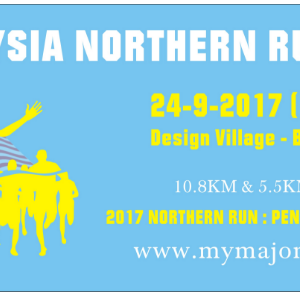 Northern Run 2017 – Penang