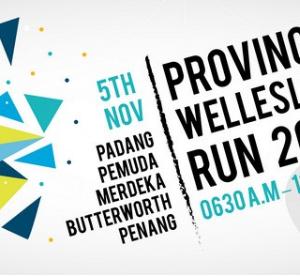 Province Wellesley Run 2017